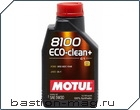 MOTUL 8100 ECO-CLEAN PLUS 5W30 C1 1л.